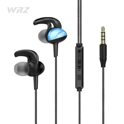 WRZ i7重低音入耳式线控耳机