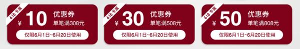 天猫 MUJI 无印良品 官方旗舰店 618 男女装促销
