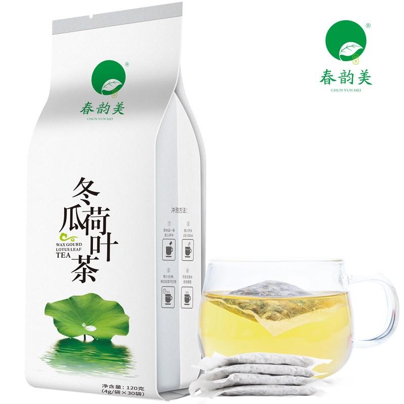 【春韵美】瘦身冬瓜荷叶茶120g