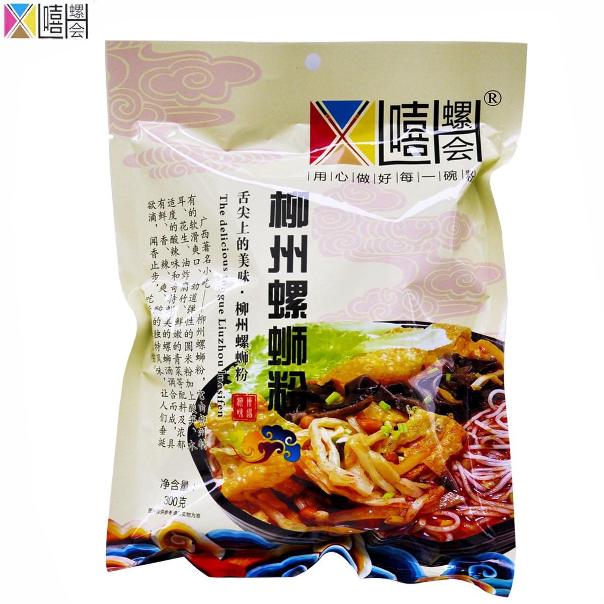 2袋嘻螺会广西柳州特产正宗螺蛳粉