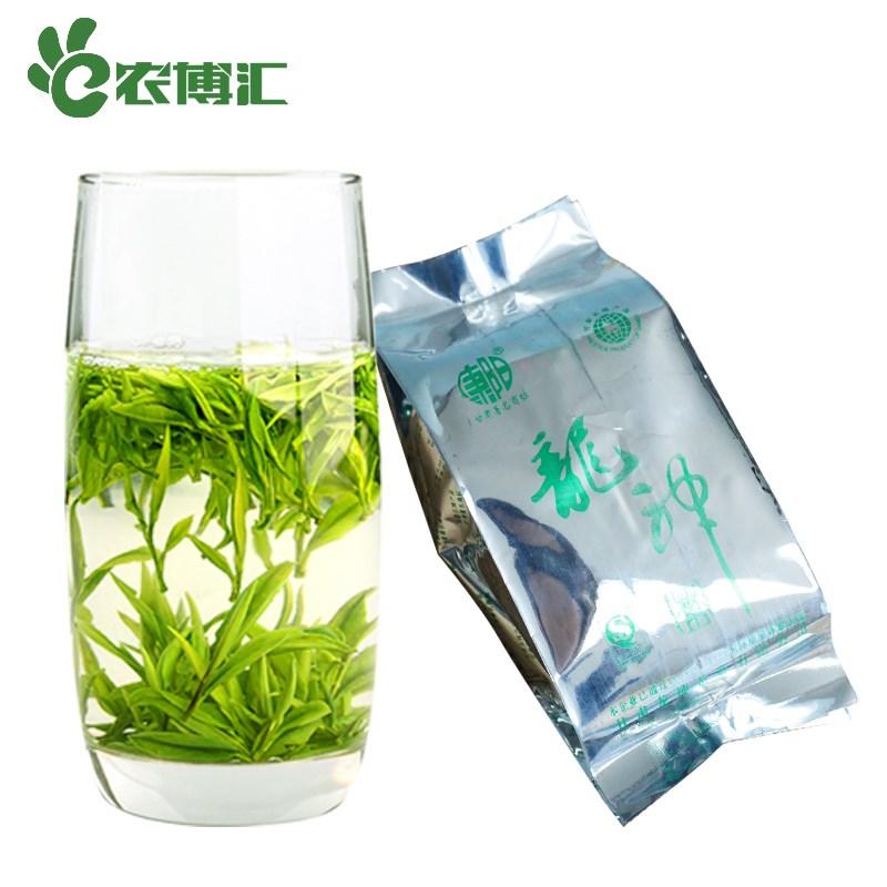 高山龙神茶毛尖绿茶100g