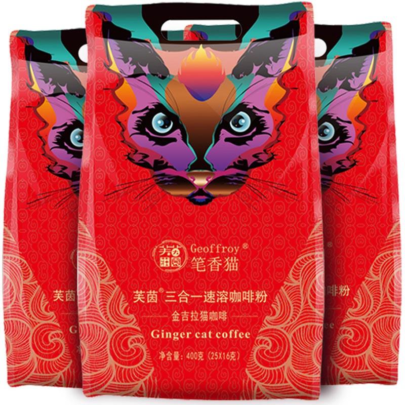 笔香猫多口味咖啡粉25条