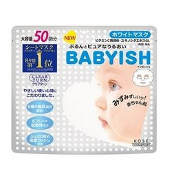 高丝 婴儿肌美白保湿面膜 7片
