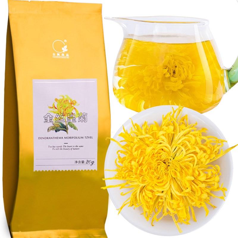 春枫尚品一杯一朵金丝皇菊50大朵