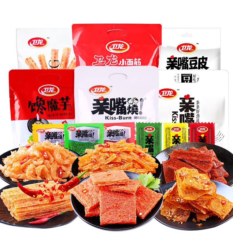 【卫龙】辣条零食大礼包780g