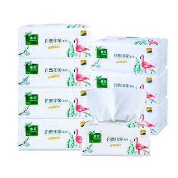 亚芳 精装3层可湿水抽纸巾8包