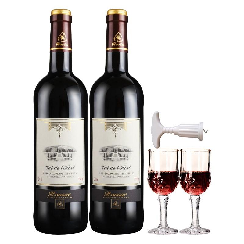 法国原瓶进口红酒2瓶