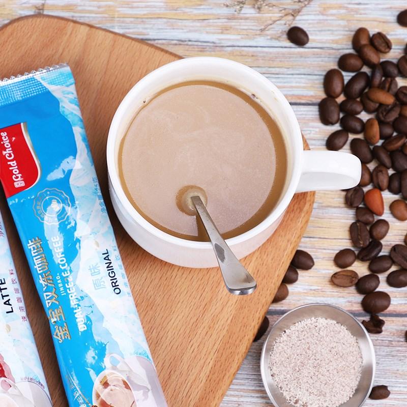 小众速溶咖啡 却有咖啡馆的味道