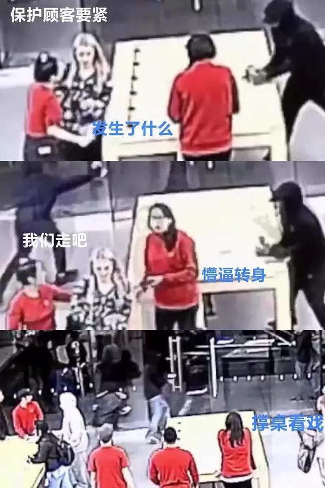 """苹果店第N次遭抢劫,店员""""淡定脸""""旁观,网友:没毛病!"""