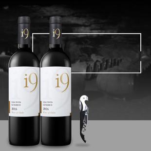 【智利进口】葡萄酒750ml*2瓶