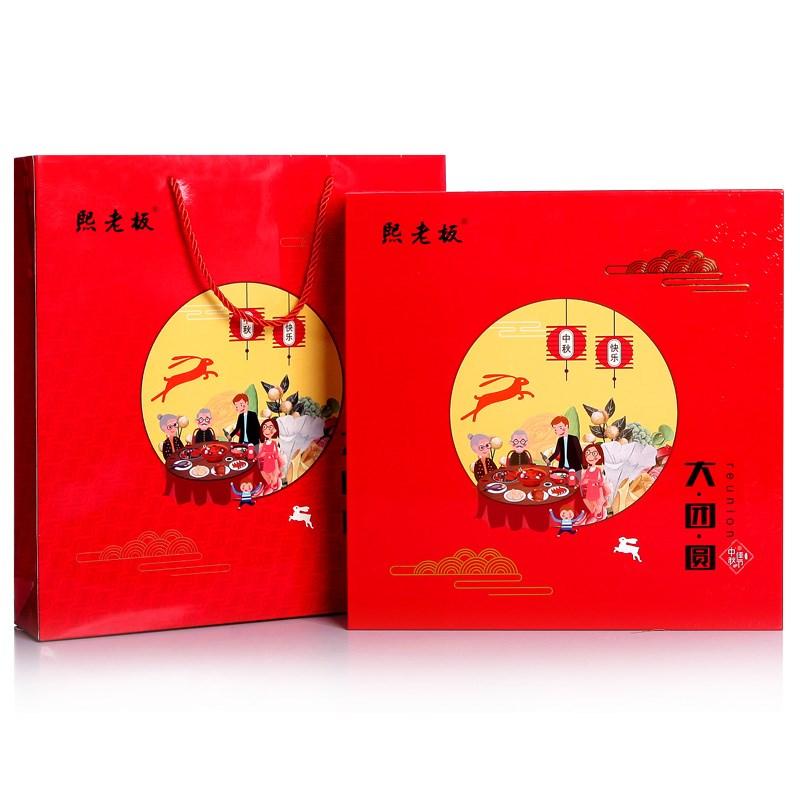 熙老板广式流心月饼8枚礼盒装