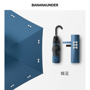 蕉下迷你太阳伞胶囊伞