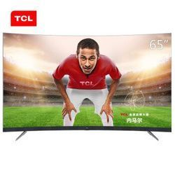 TCL 65英寸 4K曲面 液晶电视