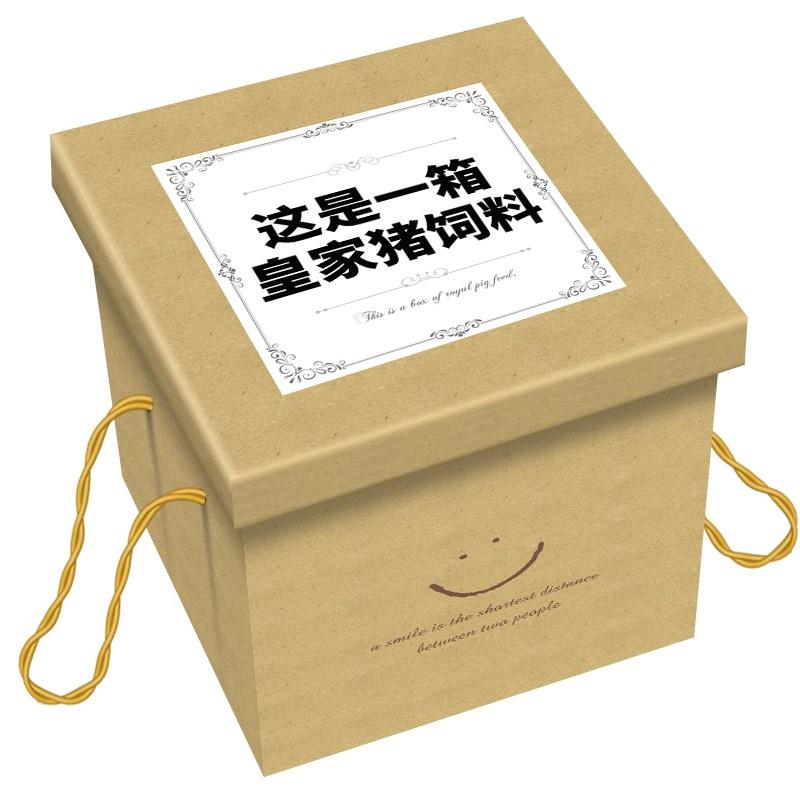 七夕礼物:进口零食大礼包