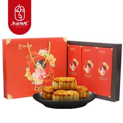 枣泥核桃月饼9个礼盒装