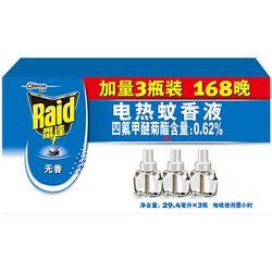 雷达 电热蚊香液 无香型29.4ml*3瓶168晚