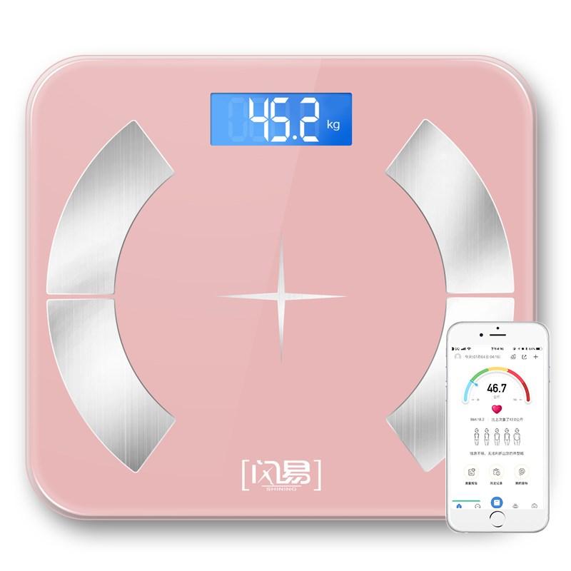 全方位检脂肪体重秤