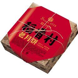 稻香村 老月饼 400g 三味八饼