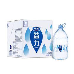 达能 益力 饮用天然矿泉水 5L*4瓶