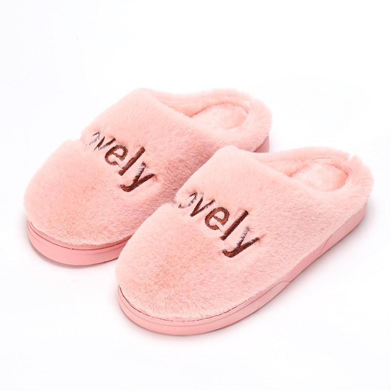 【韩弥】情侣时尚棉拖鞋