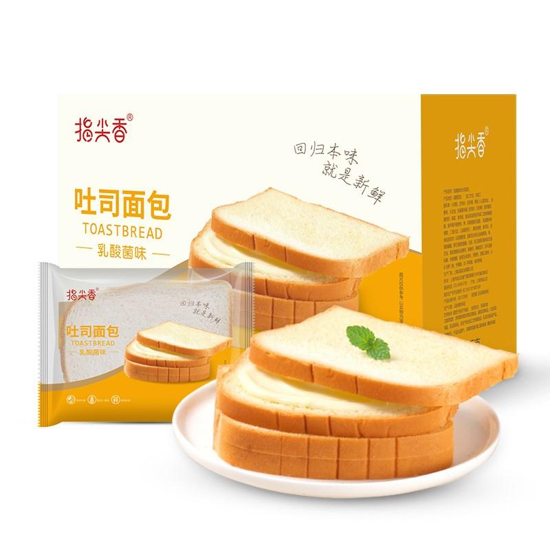 指尖香乳酸菌夹心吐司面包1kg