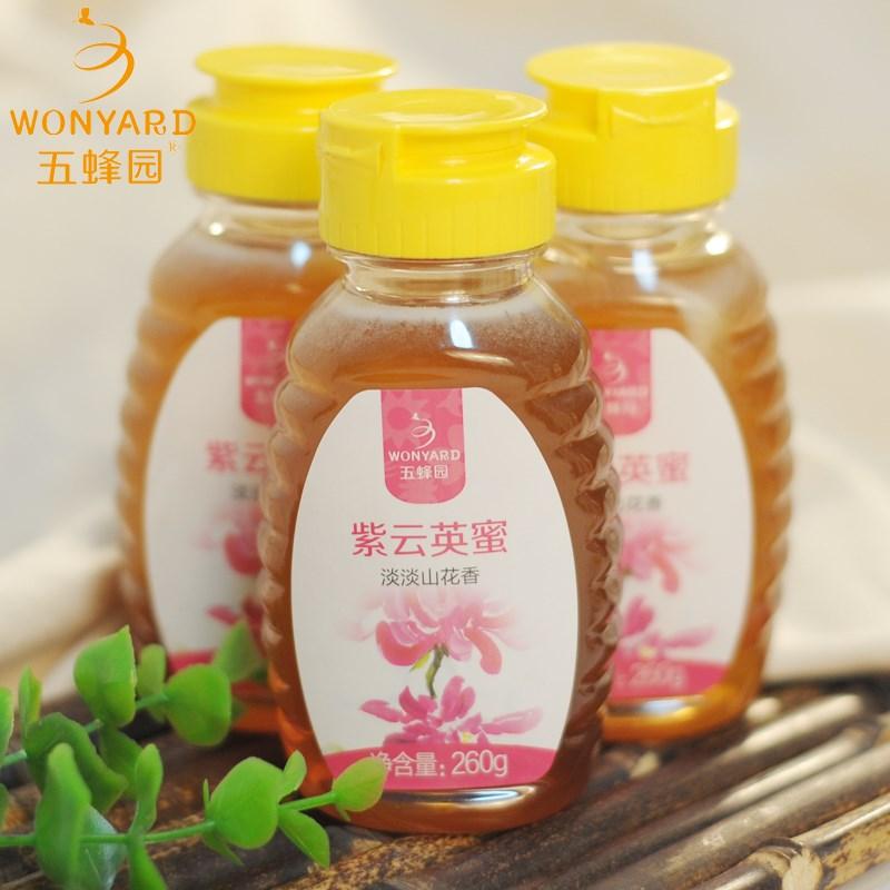 五蜂园紫云英土蜂蜜260g*2瓶