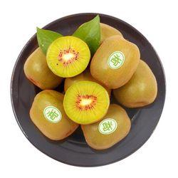 爱奇果 红心猕猴桃单果90-105g 9个
