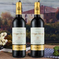 西班牙DO级葡萄酒750ml*2瓶