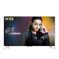 夏普 4K 液晶电视机 60英寸