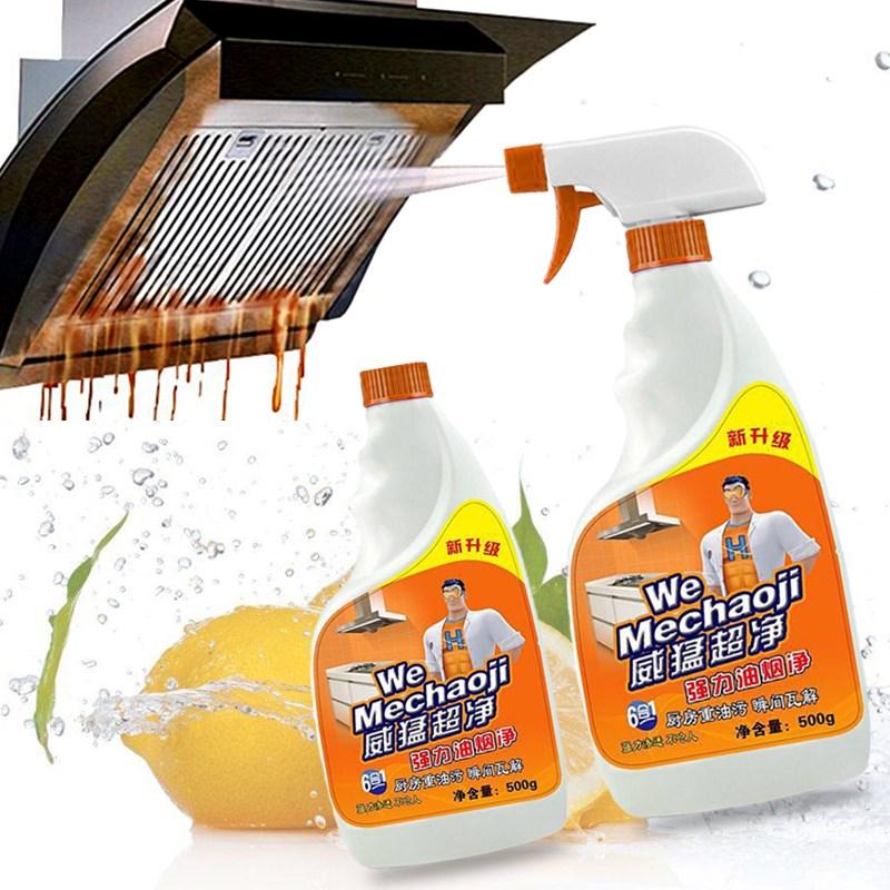 威猛超净清洁剂500g*3瓶装