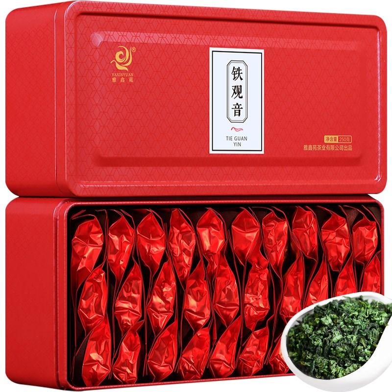 安溪铁观音茶礼盒装250g