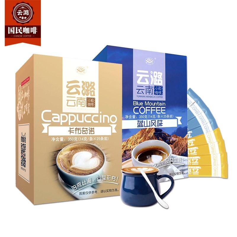 云潞卡布+蓝山速溶咖啡粉50条