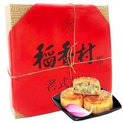 稻香村 老月饼 3味8饼 共400g