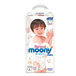 尤妮佳 皇家系列 婴儿纸尿裤 L38片