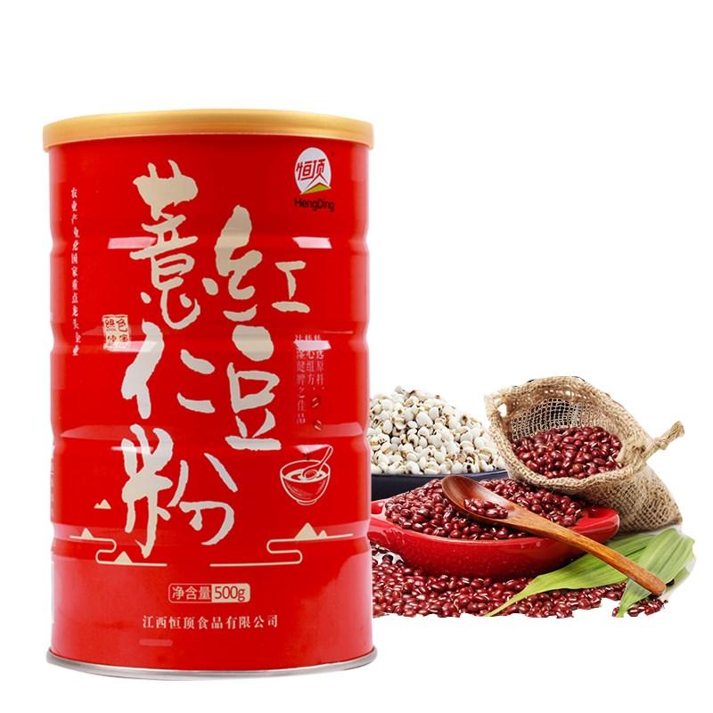 现磨代餐红豆薏米粉500g