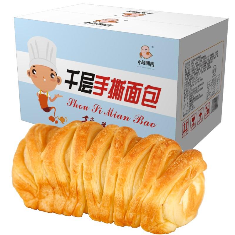 网红奶香千层手撕面包整箱