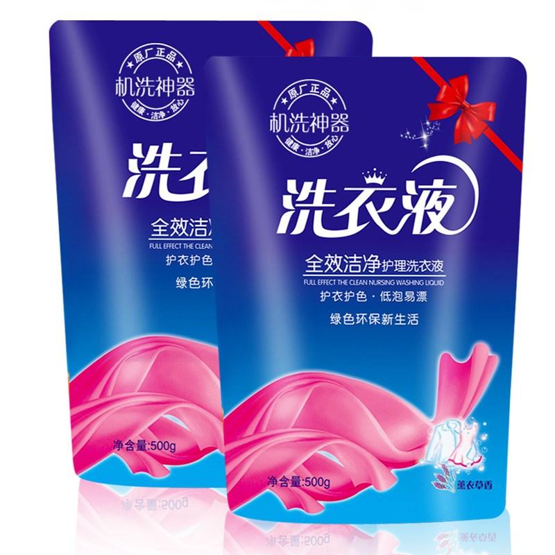 BOFAYALO洗衣液500g*2袋装