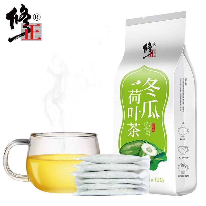 【修正】冬瓜荷叶茶120g