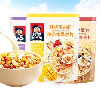 桂格水果燕麦片420g*2袋