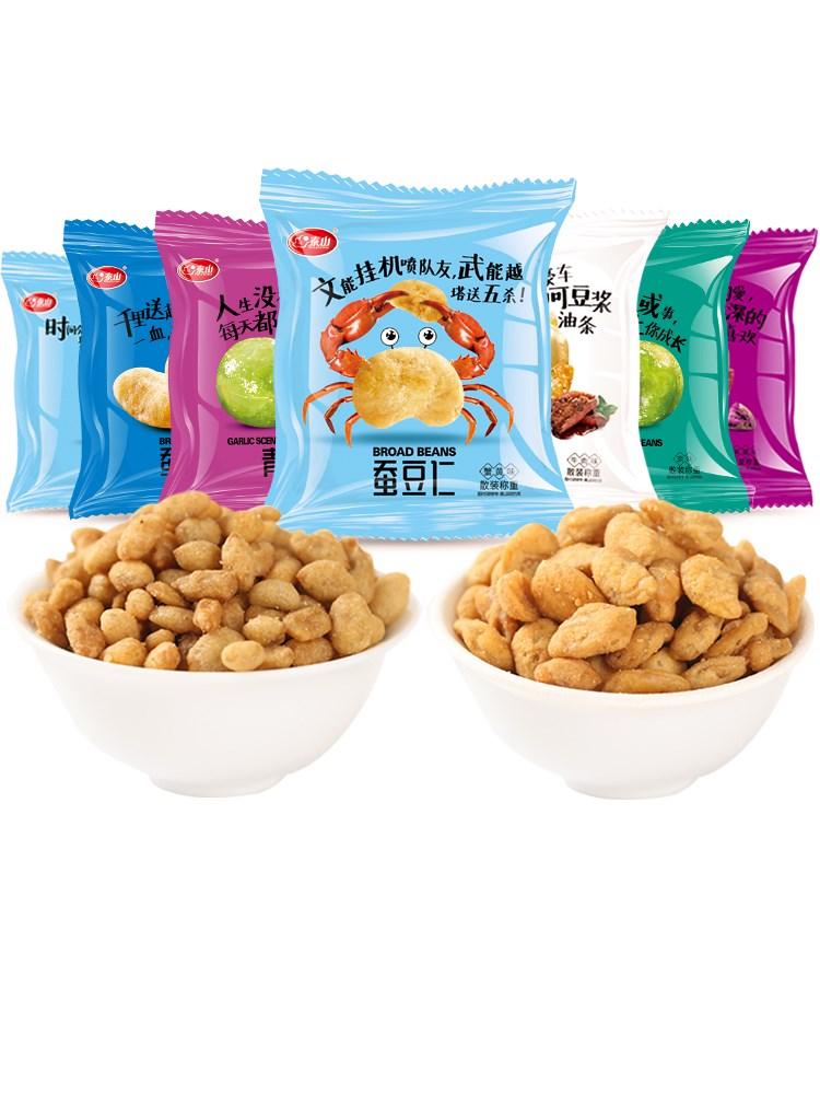 40包泰山蟹黄蚕豆片500g