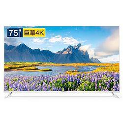 康佳 75英寸 4K 液晶电视