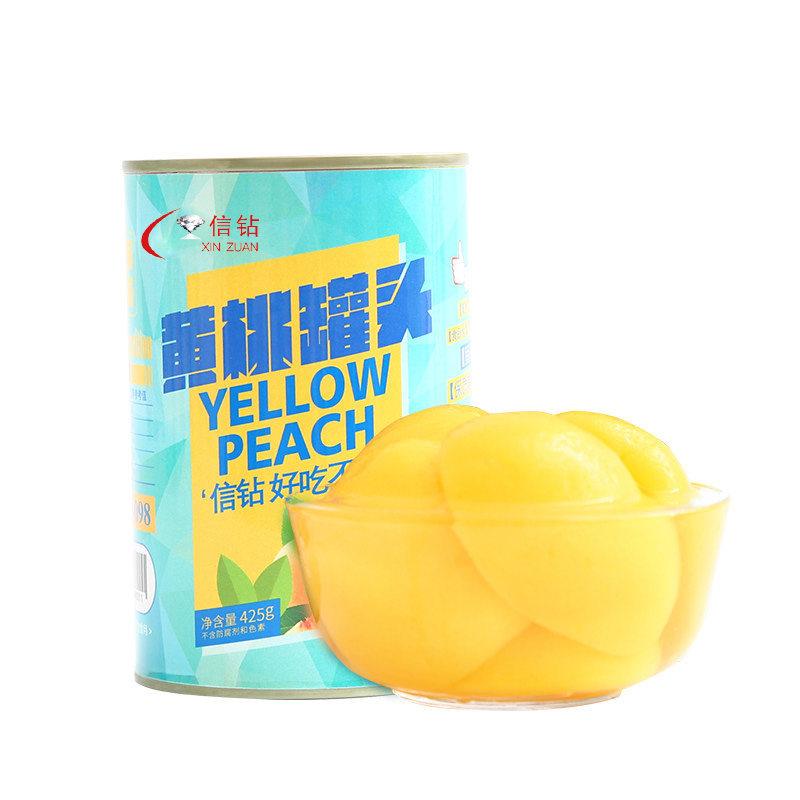信钻新鲜黄桃水果罐头425g*5罐