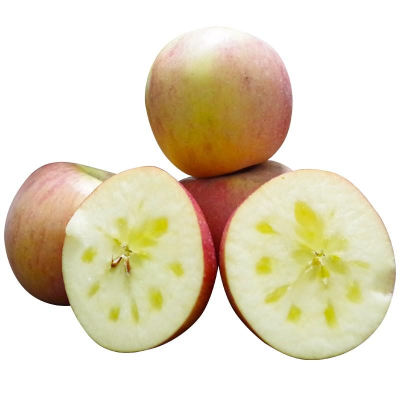 【拍2件】冰糖心苹果5斤装