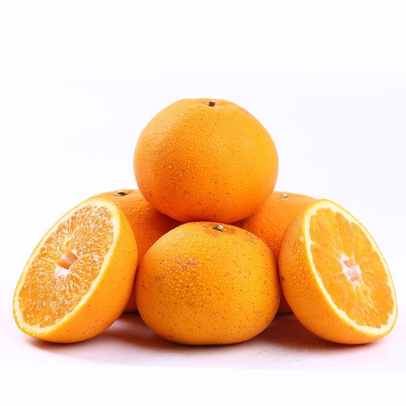 【现货现发】常山新鲜胡柚8斤