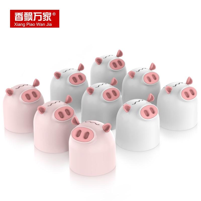 【新年吉祥】猪年创意车载香水
