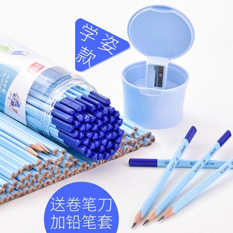 【得力】HB/2b三角杆铅笔12支装