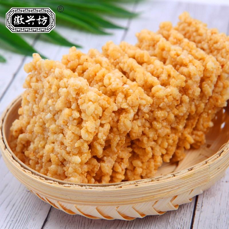 徽兴坊安徽特产手工糯米锅巴零食418g