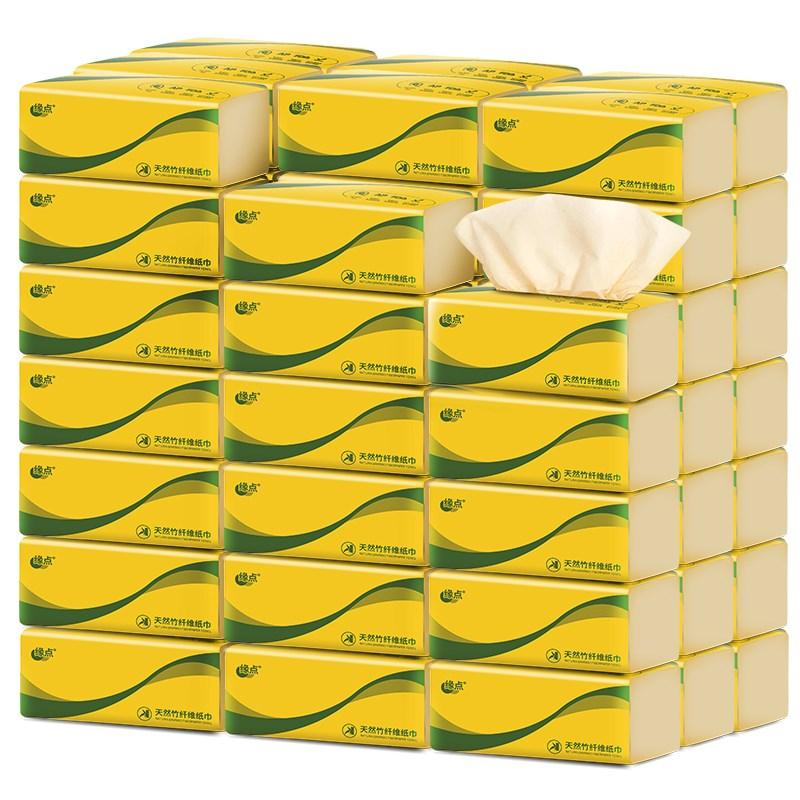 【缘点】竹浆本色抽纸30包