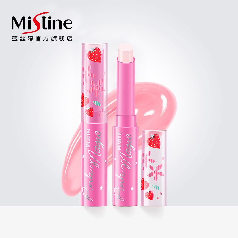 mistine2只泰国小草莓变色唇膏
