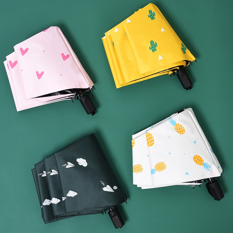 晴雨两用小清新折叠伞